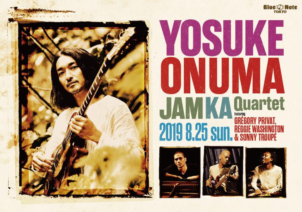 Yosuke Onuma JAMKA Qt. feat. Grégory Privat, Reggie Washington & Sonny Troupé